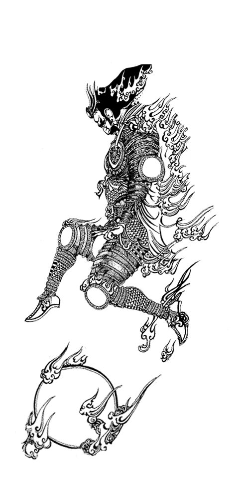 Samouraï Descendant du Ciel